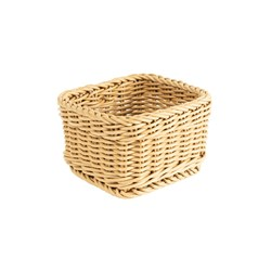 CUBE WOVEN BASKET 140X140X80MM
